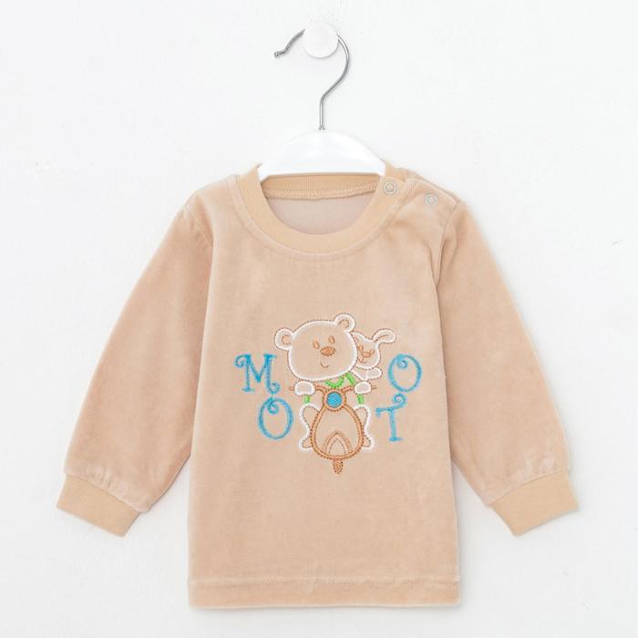 Кофточка детская, цвет бежевый, рост 62 см - фото 105716015