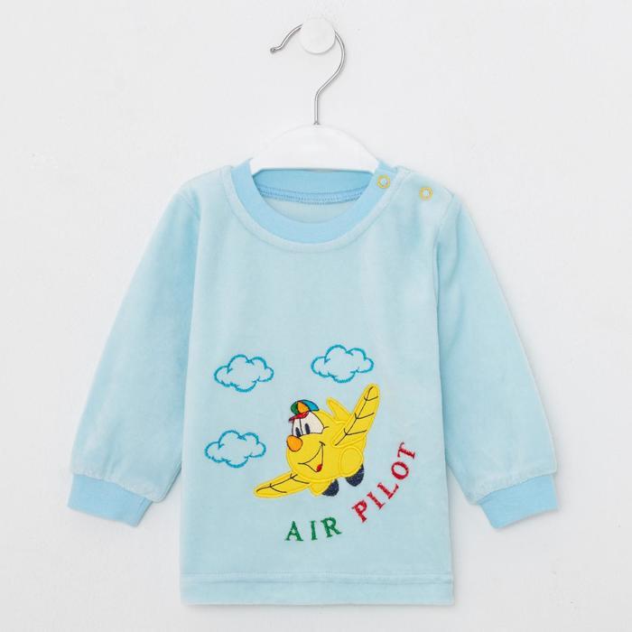 Кофточка детская, цвет голубой, рост 68 см - фото 76470979