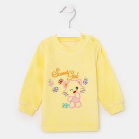 Джемпер детский, цвет жёлтый, рост 56 см