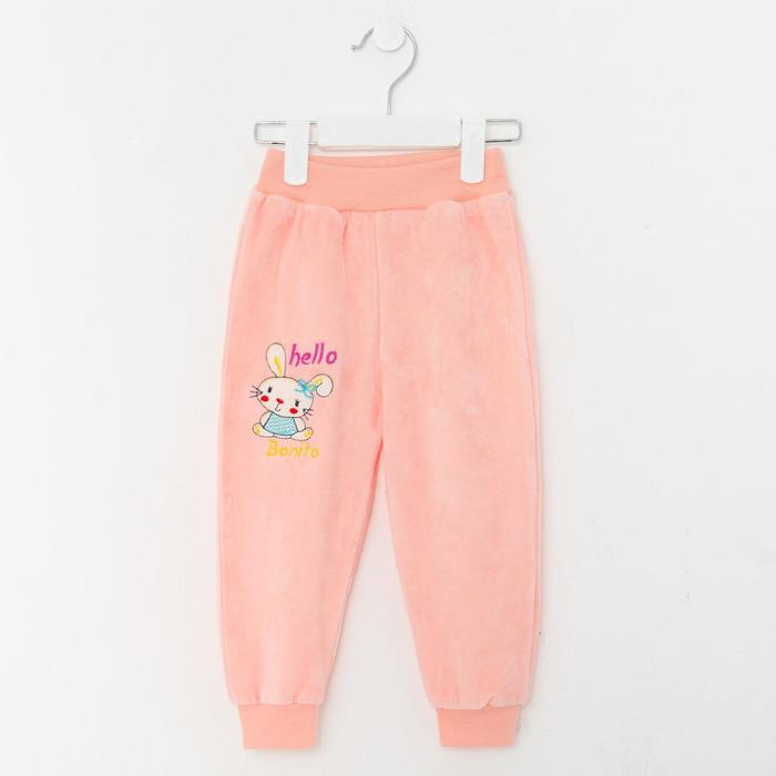 Штанишки детские, цвет персик, рост 68 см - фото 2031367