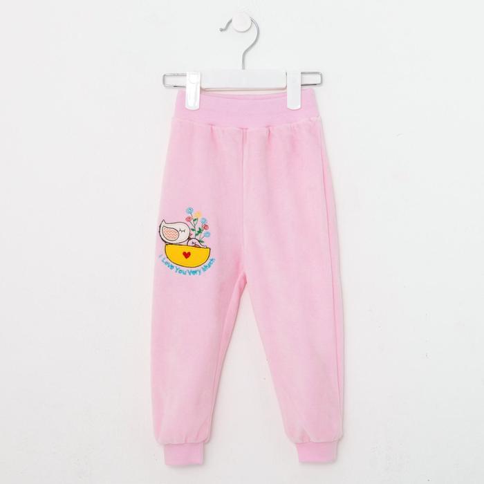 Штанишки детские, цвет розовый, рост 56 см - фото 2031371