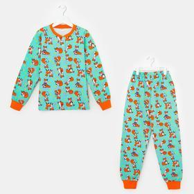Пижама для девочки, цвет бирюзовый, рост 122 см
