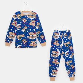 Пижама для девочки, цвет тёмно-синий, рост 128 см