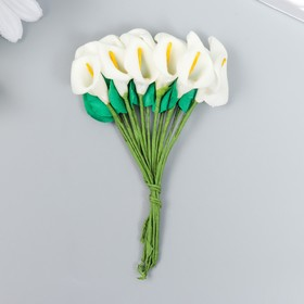 """Цветы для декорирования """"Белые каллы"""" 1 букет=12 цветов 16х9 см"""