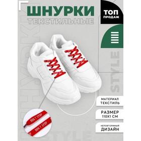 Шнурки Don't stop 110х1см, красные