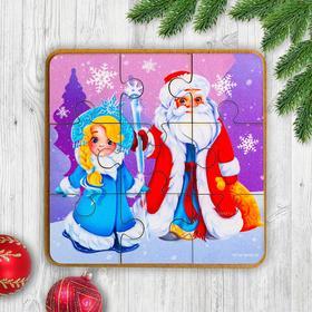 Пазл «Дед Мороз и Снегурочка»
