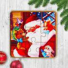 "Games on the road. Puzzle ""Santa's Friends"", П303"