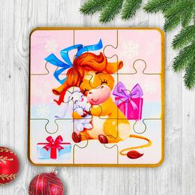 """Games on the road. Puzzle """"the Best gift"""", П307"""