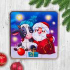 "Games on the road. Puzzle ""Santa Claus and calf"", П309"