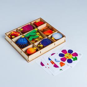 Игровой набор «Цветочный сад»