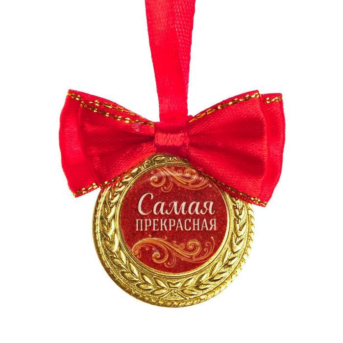 """Медаль на ленте """"Прекрасная муза"""" 13 х 7,5 см"""