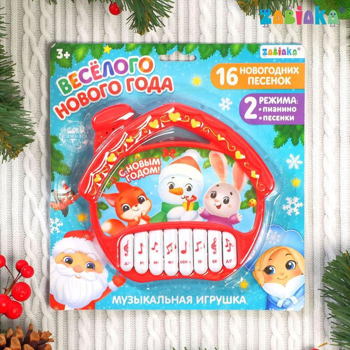 Пианино «Весёлого Нового года» цвет красный, звук, батарейки