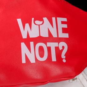 Сумка поясная Wine Not? - фото 64989