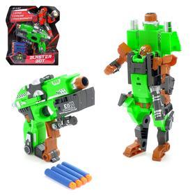 Бластер «Титан», трансформируется, стреляет мягкими пулями, цвет зелёный