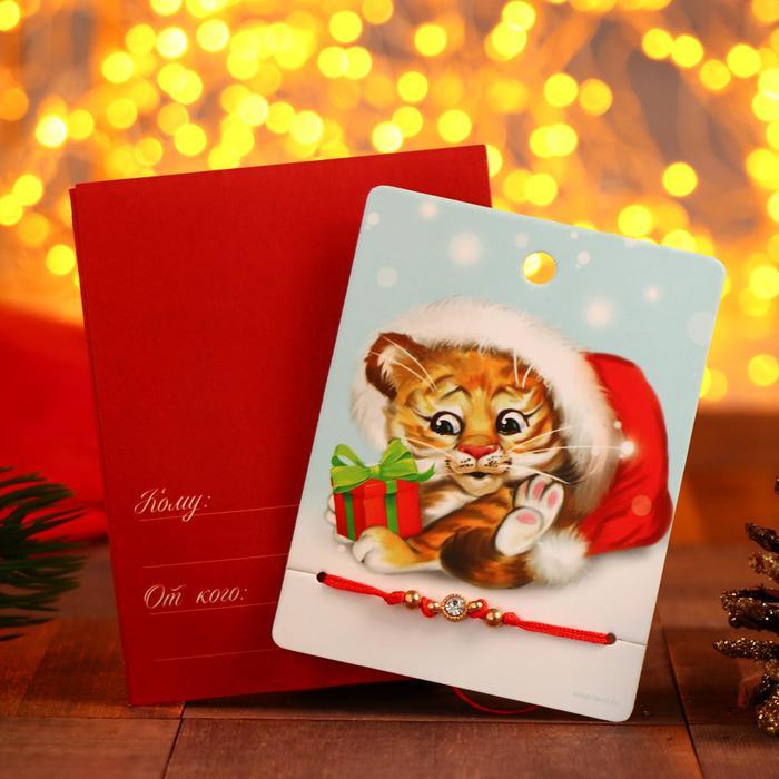"""Браслет """"Новогодний"""" тигрёнок, цвет красный"""