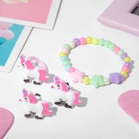 "A set of children's ""Vibracula"" 3 items: clip-on earrings, bracelet, ring, unicorns and stars, colour 50323"