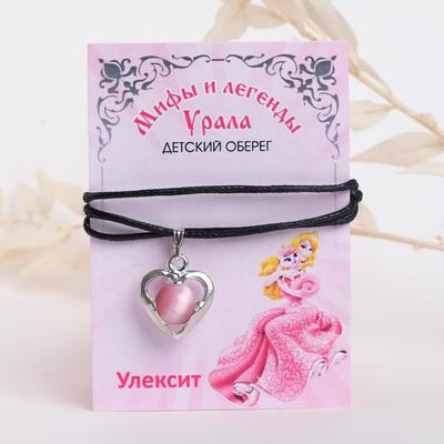 """Pendant baby """"Ulexite"""" heart, color pink"""