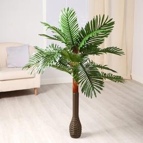 дерево искусственное 120 см кокосовая пальма
