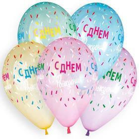 """Шар латексный 14"""" «С днём рождения!», яркие конфетти, 5-сторонний, кристалл, набор 25 шт., МИКС"""