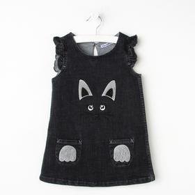 Платье для девочек, цвет джинс тёмно-серый, принт кошка, рост 92 см (2 года)