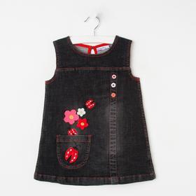 Платье для девочек, цвет джинс тёмно-серый, принт цветы, рост 104 см (4 года)