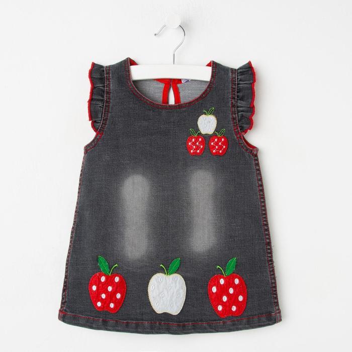 Платье для девочек, цвет джинс тёмно-серый, принт яблоко, рост 92 см (2 года) - фото 2024859