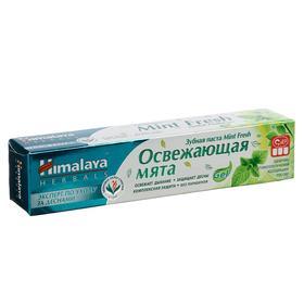 """Зубная паста Himalaya Herbals """"Mint Fresh"""", 75 мл"""