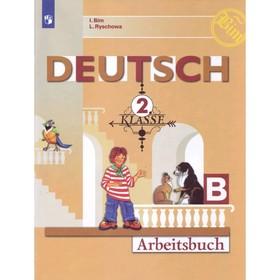 Немецкий язык 2 класс. Первые шаги Рабочая тетрадь. В 2-х частях. Часть 2 Бим ФП2019 (2020)