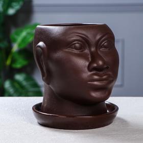 """Органайзер-кашпо """"Голова африканки"""", 1.4 л, муар, цвет коричневый"""