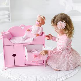 Многофункциональный игровой комплекс, коллекция «Diamond princess» розовый