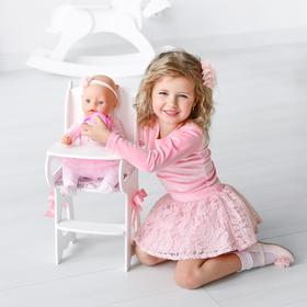 Игрушка детская: столик для кормления с мягким сидением, коллекция «Diamond princess» белый