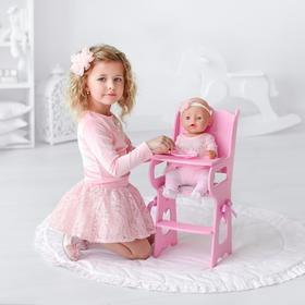 Игрушка детская: столик для кормления с мягким сидением, коллекция «Diamond princess» розовый