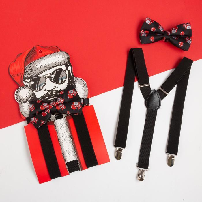 """Набор мужской KAFTAN подтяжки и галстук-бабочка """"Крутой Санта"""""""