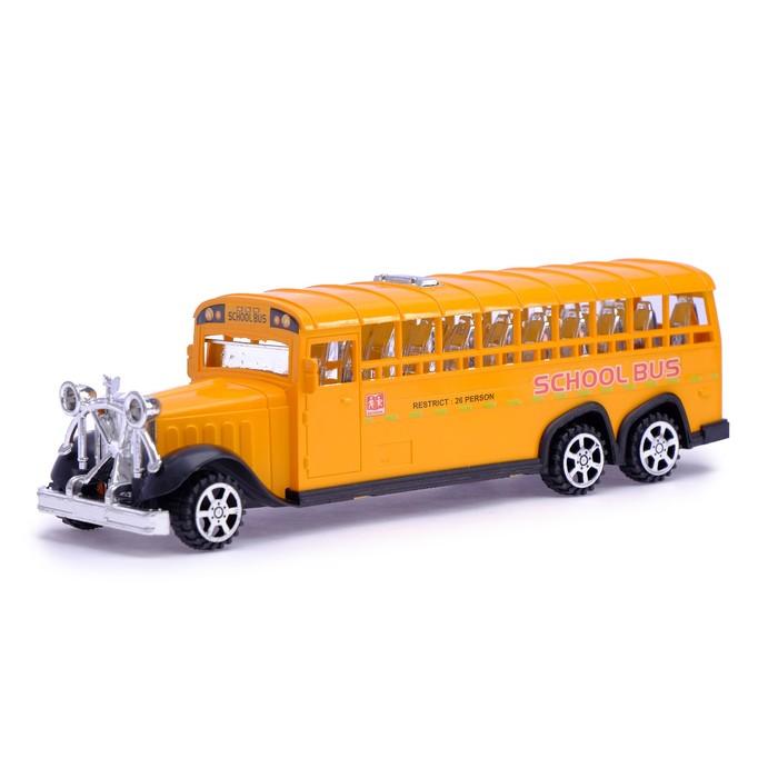 Автобус инерционный «Ретро» школьный