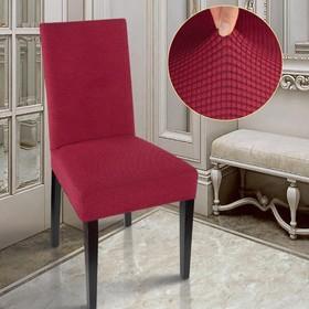 Чехол на стул «Комфорт», цвет бордовый