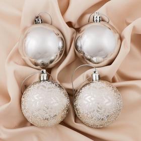 "A set of balls plastic d-6 cm, 4-piece ""Snowfall"" silver"