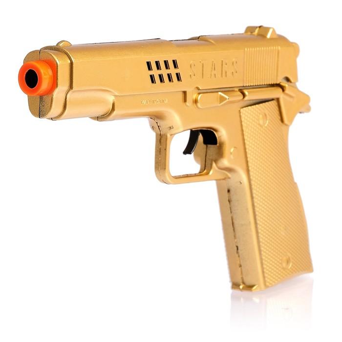 """Пистолет-трещотка """"Старс"""""""