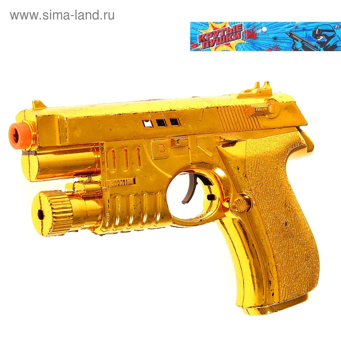 """Пистолет-трещотка """"Крутые пушки"""""""