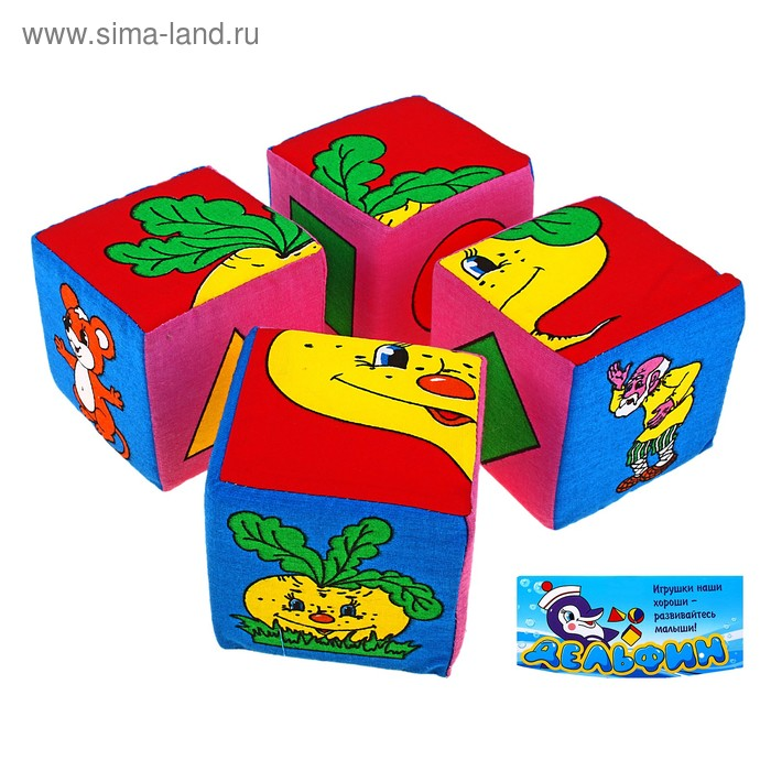"""Набор мягких кубиков """"Репка"""""""