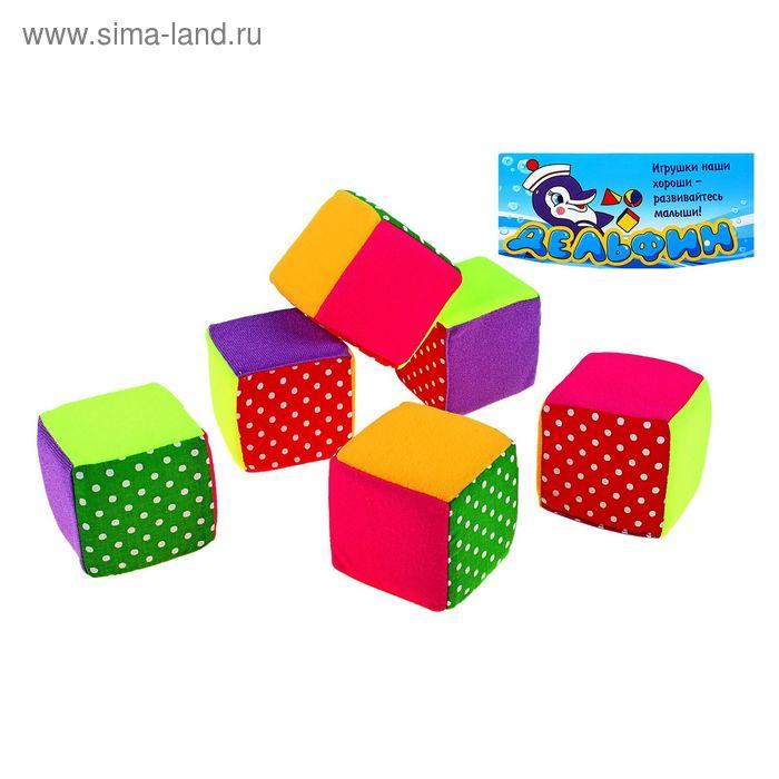 Набор мягких кубиков, 6 шт.