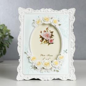 """Фоторамка полистоун 10х15 см """"Белые розы с жёлтой сердцевиной"""" 21х16,5 см"""