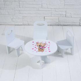 Набор стол+стулья «Сладкоежка» серия «Мишутки»