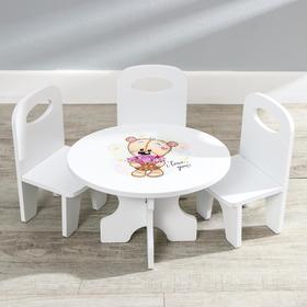 Набор стол+стулья, серия «Мишутки»