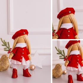 Интерьерная кукла «Лада» набор для шитья, 15,6 × 22,4 × 5,2 см