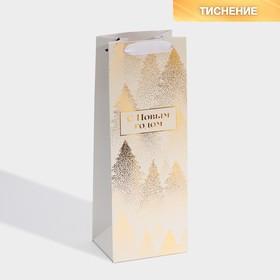 Пакет под бутылку «Золотой», 13 × 36 × 10 см