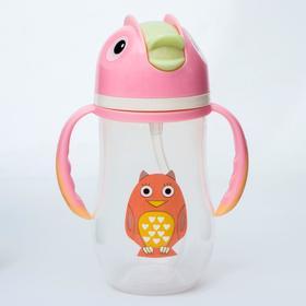 Поильник детский с силиконовой трубочкой «Совушка», 240 мл., цвет розовый