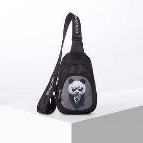 Рюкзак на одной лямке, отдел на молнии, наружный карман, регулируемый ремень, цвет чёрный
