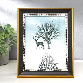"Plastic frame 15x20 cm ""Dark grey with grey dashes on white"" 24,6х17,6x1,5 cm"