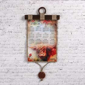 """Сувенир свиток """"Календарь 2021. Тепла и уюта"""""""