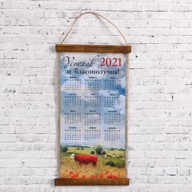 "Сувенир свиток ""Календарь 2021. Успехов и благополучия"""